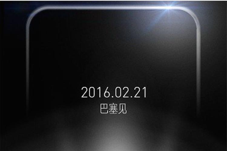 احتمال معرفی گوشی جدید ZTE در MWC 2016
